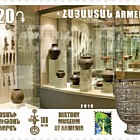 RCC, Museums, 100th Anniversary of the History Museum of Armenia