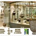RCC, Museos, Centenario del Museo de Historia de Armenia