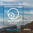 World Congress on Information Technology in Yerevan