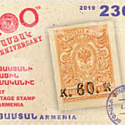 The 100th Anniversary of the First Postage Stamp of Armenia