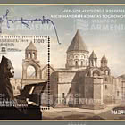 Prominent Armenians - 150th Anniversary of Komitas