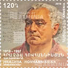 Prominent Armenians, 100th Anniversary of Hrachya Hovhannissian