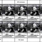 Armenios Prominentes, 125 Sniversario de Hovhannes Ter-Isahakyan (Isakov)