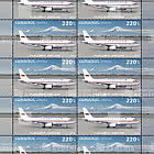 Medios de Transporte, Avión