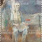 100 Anniversario di Jean Jansem (Hovhannes Semerdjian)