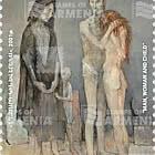 100th Anniversary of Jean Jansem (Hovhannes Semerdjian) - Man, Woman and Child