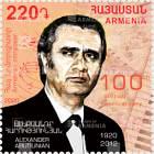 Armenios destacados. Centenario de Alexander Arutiunian