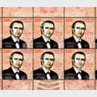 突出的亚美尼亚人。 亚历山大·阿鲁蒂尼安(Alexander Arutiunian)诞辰100周年