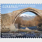 Historical And Cultural Monuments Of Armenia