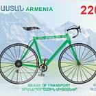 Mezzo di Trasporto - Bicicletta