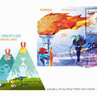 Sport, Seventh Pan-Armenian Games