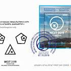 Congresso Mondiale sulla Tecnologia Dell'Informazione a Yerevan