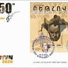250 ° Anniversario Di Ludwig Van Beethoven