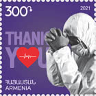 Thanks to Healthcare Workers - (300)