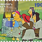 Children's Philately - Armenian Cartoons
