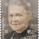 150th Anniversary of Bodil Biorn