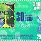 RCC - 30 Aniversario de la Fundación de la RCC (feminine)