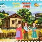 Filatelia Infantil - Dibujos Animados Armenios