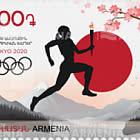 32° Giochi Olimpici Estivi - Tokyo-2020