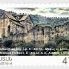 Fortalezas de Armenia - Fortaleza de Akhtala