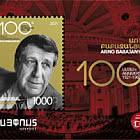 Centenario de Arno Babajanyan