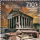 Sights of Armenia - Temple of Garni