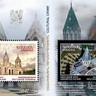 Bombardeo de la Catedral del Santo Salvador de Ghazanchetsots de Shushi