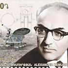 100e Anniversaire d'Alexandre Kemurdzhian
