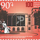 100° Anniversario Della Fondazione Del Conservatorio Statale Di Yerevan Dopo Komitas