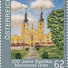 300 Years of the Basilica of Mariatrost, Graz