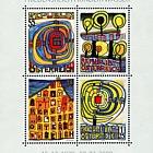 80th birthday of Friedensreich Hundertwasser