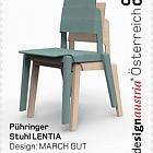 Design in Austria - Lentia Suhl