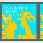 Self-adhesive definitive stamps - Heraldry Austria