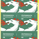Heraldry Austria - Booklet of 6 - Styrian coat of arms, panther's head 0,68