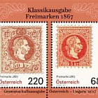 Postage Stamps From 1867