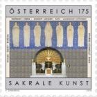 Passione Santuario 10, Heilig-Geist-Kirche nel Distretto di Ottakring di Vienna