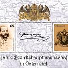 150 Anni della Bezirkshauptmannschaften