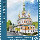 Russian Orthodox Cathedral of St. Nicholas, Vienna