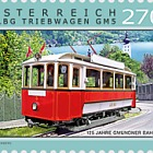 125 Years of the Gmunden Tramway