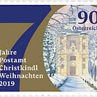 Christmas 2019 - 70 Years of the Christkindl Post Office, Self-Adhesive - Roll of 50 Stamps