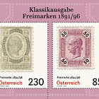 Postage Stamps 1891 - 1896