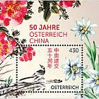 50 Years Of Austria – China