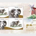 Åland Sheep from China