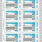 我的邮票 - 邮政车