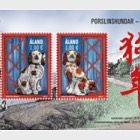 Perros de China