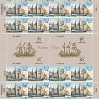 Sailing Ships - Vineta Sheet