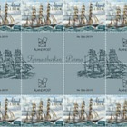 Sailing Ships - Parma Gutterpair Set