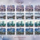 Christmas Seals 2019