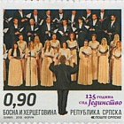 125 Years of Serbian Singing society Jedinstvo