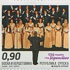 La société de chant serbe Jedinstvo fête ses 125 ans